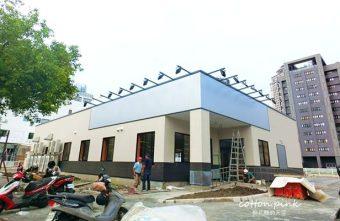2019 06 19 183034 340x221 - 壽司郎台中店即將開幕啦!但~一次要開兩間嗎?