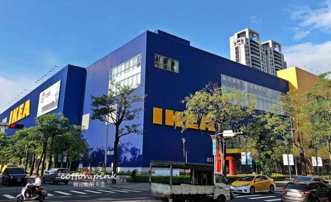 2019 06 19 232228 658x401 - 熱血採訪|台中IKEA試睡到飽不限時,還有人睡到打呼是怎麼回事?