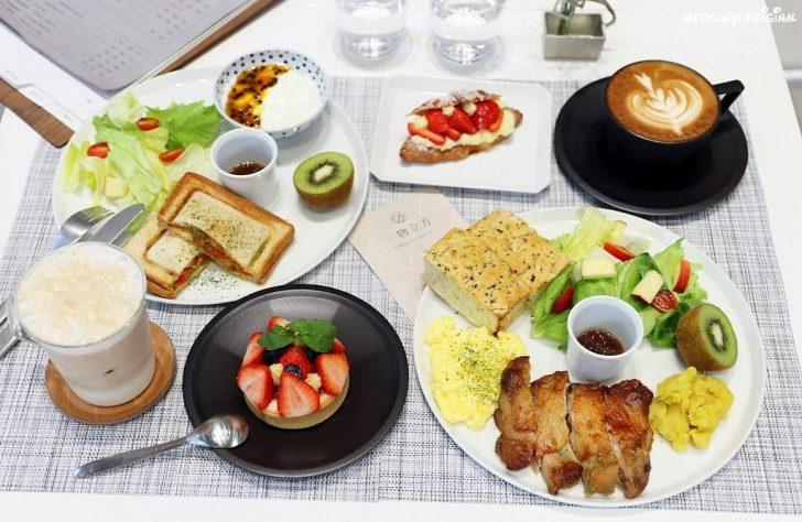 2019 06 29 180734 728x0 - 熱血採訪|一物立方cubix,輕食早午餐咖啡甜點,結合日系選物、公路單車