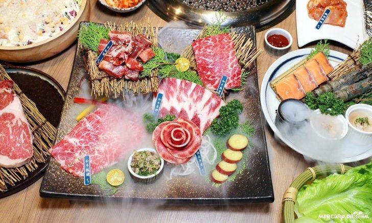 2019 06 29 181410 728x0 - 熱血採訪|雲火日式燒肉,一次吃齊和牛肋眼、嫩肩、板腱、牛舌六種部位,當月壽星優惠送甜點