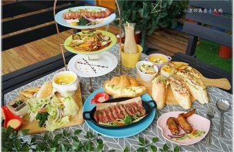 2019 06 30 212502 340x221 - 熱血採訪║晨光手作料理坊,網美肉肉控最愛,浮誇英式三層架+霸氣牛排可頌,早餐吃這樣會不會太超過?!
