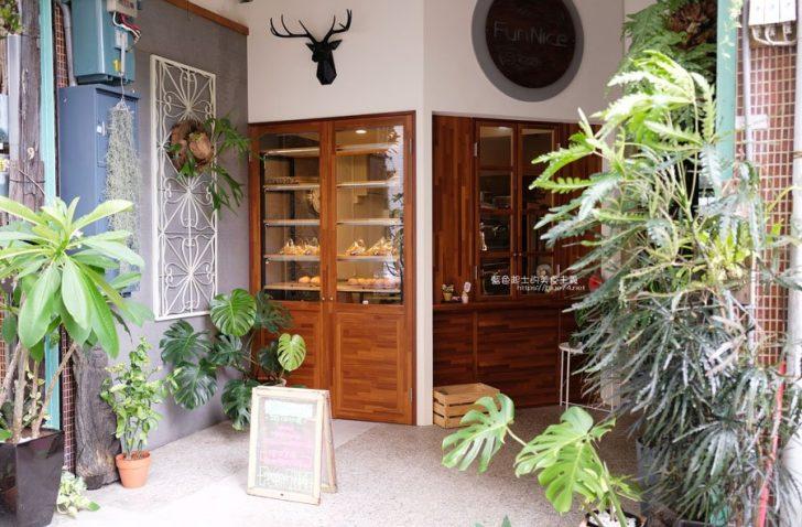 2019 07 02 005547 728x0 - Fun Nice芳奈烘焙坊-有好多漂亮鹿角蕨的南區巷弄咖啡麵包烘焙坊,後方還有一處明亮用餐區