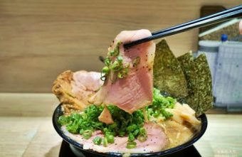 2019 07 05 232616 340x221 - [板橋拉麵 双豚 ラーメン]超濃郁日式湯頭 豪邁叉燒肉 充滿日本魂的拉麵