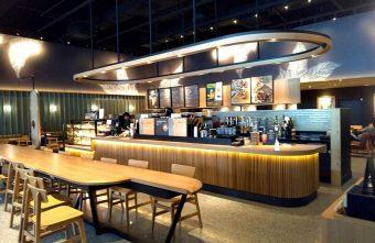 2019 07 07 091806 340x221 - 星巴克台中最新門市低調開幕!崇德商圈裡唯一提供氮氣冷萃咖啡門市