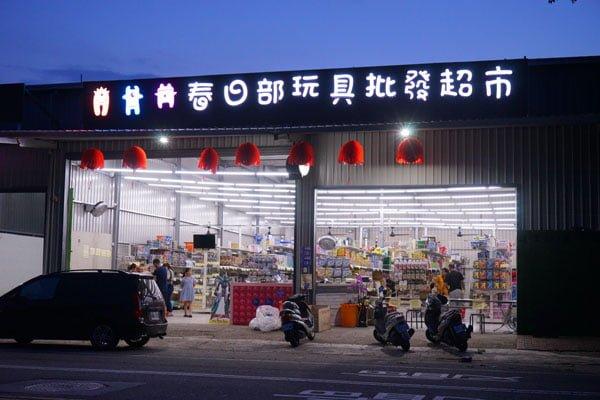 2019 07 07 170246 - 2019年6月台中新店資訊彙整,25間台中餐廳