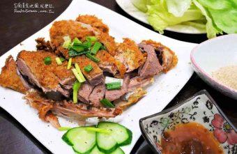 2019 07 08 104529 340x221 - 皇族香酥鴨多層風味讓人回味,耗時但經典的台南中西區美食