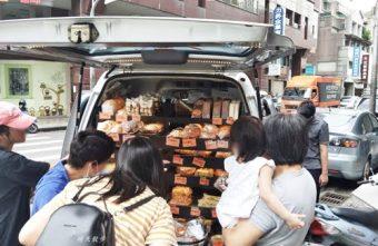 2019 07 10 000406 340x221 - 台中小吃|ㄅㄨㄅㄨ麵包車~台中街頭懷舊麵包車 紅標麵包五個100元!