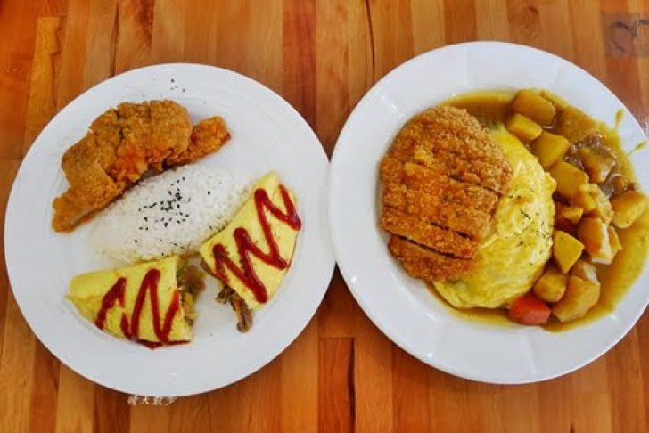 2019 07 10 001917 728x0 - 西區早午餐|秘密廚房~台中平價早午餐老店 咖哩飯、義大利麵、商業午餐選擇多多