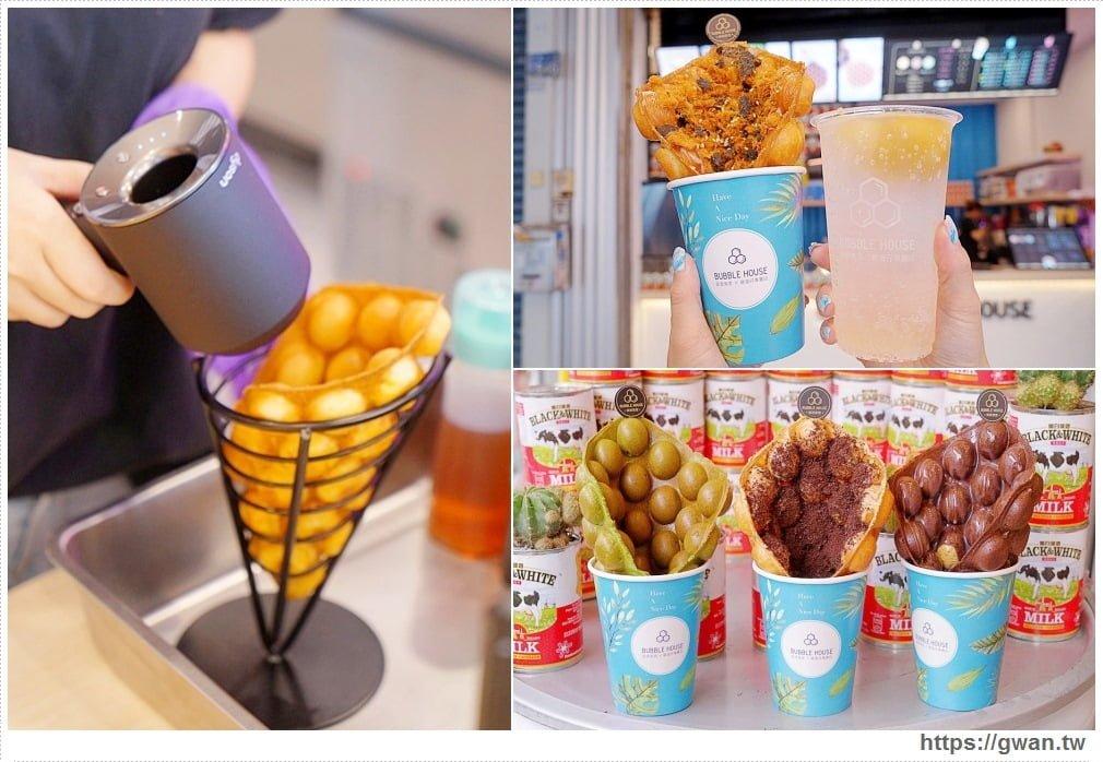 2019 07 11 023845 - 省三國小周邊美食、小吃、蛋糕、炸雞、牛排、漢堡懶人包