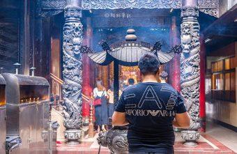 2019 07 13 105530 340x221 - 熱血採訪|台中三寶之一鎮瀾宮,200年歷史,大甲必訪及周邊美食伴手禮。