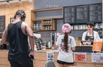 熱血採訪│路易莎咖啡西屯文心旗艦店,寬敞空間兼具商務中心!咖啡好喝、餐點也平易近人