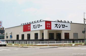 2019 07 24 115534 340x221 - 日本超人氣壽司郎,台中神秘展店,同一條路開兩間,外觀及招牌已好,準備迎接開幕囉~