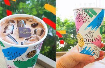 2019 07 30 210312 340x221 - 7-ELEVEN新推出GODIVA經典冰可可,7/31起全台限量發售!