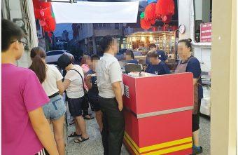 2019 07 31 221153 340x221 - 香港極品燒臘快餐   台中新開便當店,開幕前三天,買三個便當再送玫瑰雞腿!