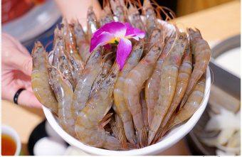 2019 07 31 222337 340x221 - 熱血採訪 | 大樂鍋隱藏版超蝦雙人餐,30隻爆量蝦蝦,每日限量六組好搶手!!