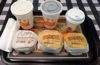 2019 08 04 140628 340x221 - 漢堡王超省早安餐 起司蛋堡35元起 +10元有美式咖啡或小杯冷飲 平價速食早餐新選擇