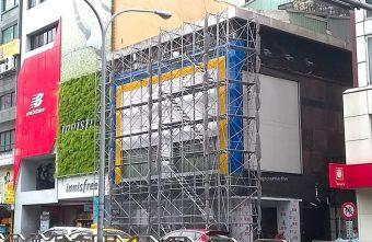 2019 08 11 165809 340x221 - 以為是IKEA,原來是松本清。日本知名藥妝店要來台中囉!