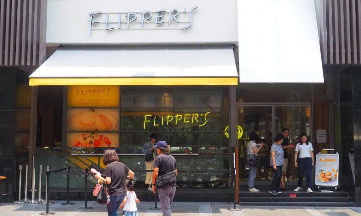 2019 08 12 131829 728x0 - 熱血採訪   奇蹟的舒芙蕾鬆餅台中首店開幕!FLIPPER'S軟綿鬆餅超迷人,點芒果限定口味送迷你隨身揹袋!