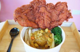 2019 08 12 132137 340x221 - 熱血採訪 [台北車站周邊美食 赤雞雞排] 彩色雞排創意口味  六種風味顛覆你對雞排的想像