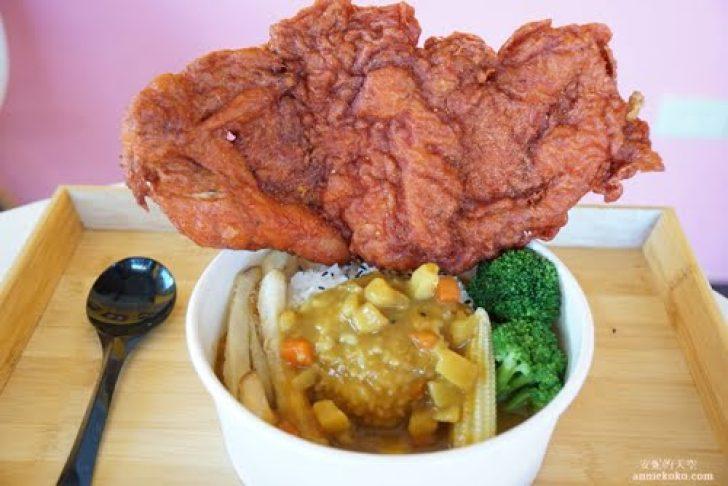 2019 08 12 132137 728x0 - 熱血採訪 [台北車站周邊美食 赤雞雞排] 彩色雞排創意口味  六種風味顛覆你對雞排的想像
