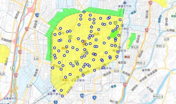 2019 08 13 221215 728x0 - 台中這10區將於8月20日起停水減壓23~46小時,請民眾事先儲水做好準備