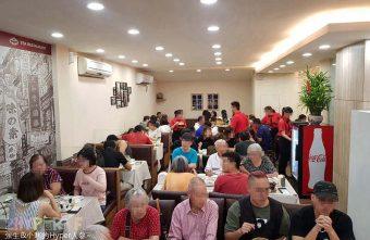 2019 08 16 144017 340x221 - 香港老闆開的超人氣茶餐廳,品嘉茶餐廳中午11點半不到店內就座無虛席!