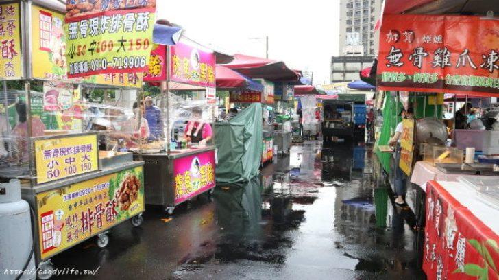 2019 08 17 174111 728x0 - 大慶夜市開幕啦!風雨無阻!詳細攤位看這裡,好吃的好玩的通通有~