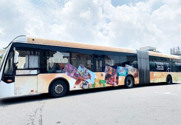 2019 08 18 095134 728x0 - 全國首輛迪士尼主題彩繪雙節公車在台中 8/24還有拍照打卡快閃活動