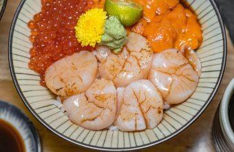 2019 08 22 174120 340x221 - 熱血採訪│隱藏一中巷弄內的日式料理店,三色丼爆豐滿,還有小鮮肉帥老闆的岡崎日式料理
