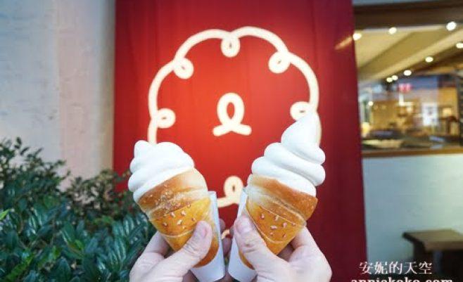 2019 08 23 163538 658x401 - 一禾堂 麵包本舖 海鹽豆乳冰淇淋捲  拍照打卡送買一送一卷