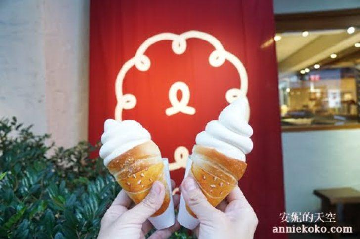 2019 08 23 163538 728x0 - 一禾堂 麵包本舖 海鹽豆乳冰淇淋捲  拍照打卡送買一送一卷
