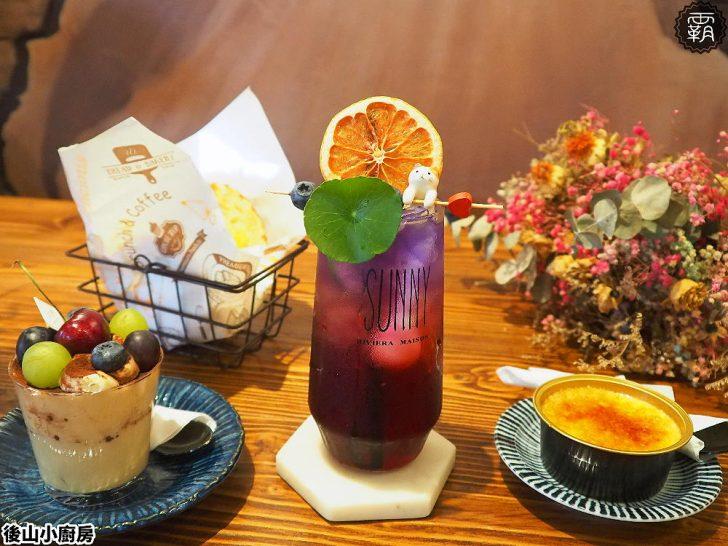 2019 08 27 110126 728x0 - FiMi後山小廚房,漸層飲料配清新甜點,可愛氛圍滿點~