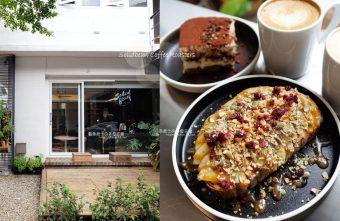 2019 08 27 124200 340x221 - Solidbean Coffee Roasters-精誠商圈巷弄白色系自家烘焙推薦咖啡館,台中推薦輕食、咖啡跟甜點口袋名單