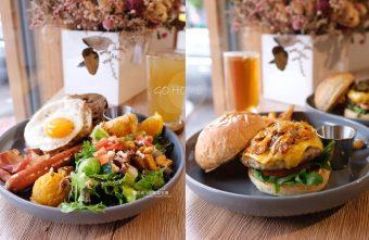 2019 08 27 124450 340x221 - GO HOME食研室-早午餐和漢堡為主,食材用心料理好吃,有喜歡