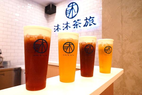 2019 08 27 174755 - 熱血採訪│沐沐茶旅進軍一中商圈,開幕期間限定飲料一杯只要一元