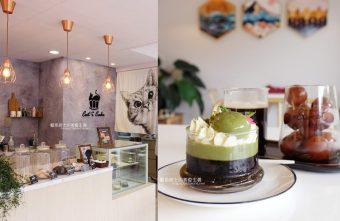 2019 08 27 182302 340x221 - Cat I Cake-單純熱愛烘焙增添手做幸福感受的早午餐甜點店