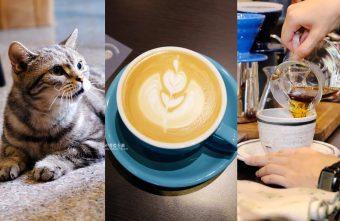 2019 08 27 182825 340x221 - 白白咖啡-太平超隱密巷弄咖啡館,店貓陪你度過咖啡時光