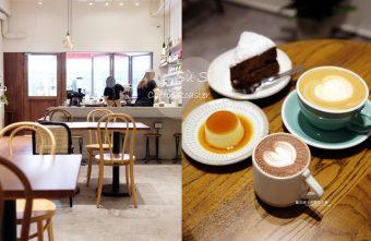 2019 08 27 183518 340x221 - 肆序商行-大甲鎮瀾宮商圈推薦咖啡甜點美食,舒適自在空間