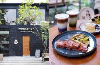 2019 08 27 184535 340x221 - Workshop Tea Room & Foods-全天候早午餐跟甜點,還有二層樓高超好拍英式風格茶罐打卡牆,近廣三SOGO百貨