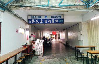 2019 08 28 104603 340x221 - 有點難找的沐muweichai隱身在一中豐仁冰攤位後方,外型像貝果的麵包口感意外酥脆有特色!還有好多小農生菜~~