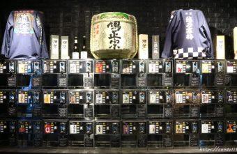 2019 08 28 153517 340x221 - 熱血採訪│全台首創日本清酒自動販賣機牆,30種清酒任你挑,大股熟成燒肉專門一個套餐美、澳、日三種和牛一次滿足