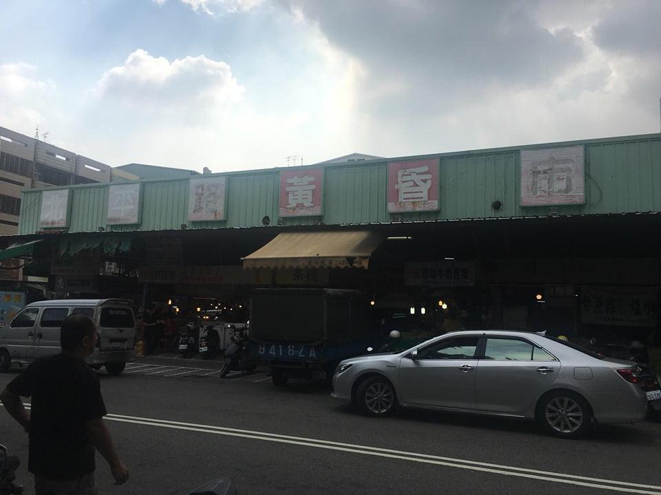 2019 09 02 151549 - 北平路黃昏市場美食,壽司、烤鴨、滷味都在這