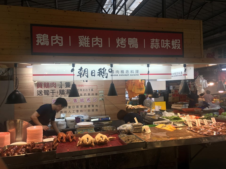 2019 09 02 151636 - 北平路黃昏市場美食,壽司、烤鴨、滷味都在這