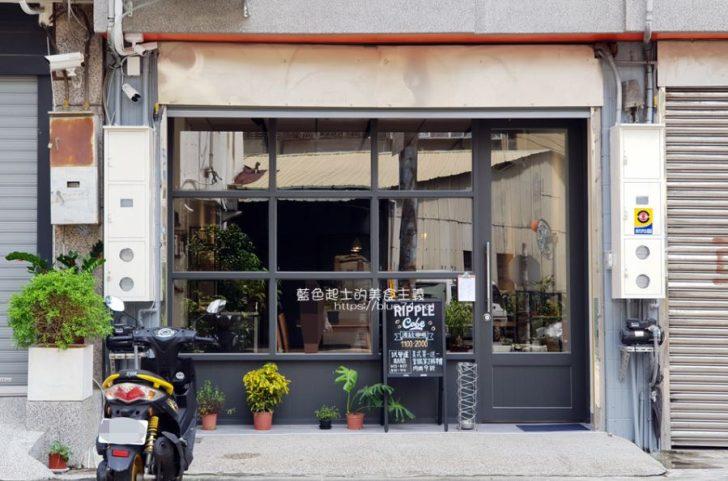 2019 09 04 093607 728x0 - 波紋咖啡│舒適享受咖啡和甜點的空間,大里喝咖啡的新地方