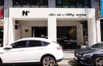 2019 09 05 163507 340x221 - Nplus cafe'台中科博館前早午餐、手作甜點、咖啡茶飲和三明治