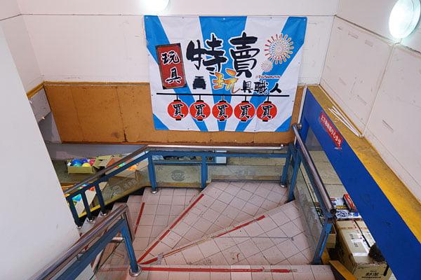 2019 09 06 125700 - 熱血採訪│台中200坪神秘地下室NG玩具特賣會,一年只出現一次,內行人才知道