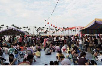 2019 09 10 104927 340x221 - 2019日本人学校秋祭り|台中日式園遊會活動預告 時間與活動變動資訊