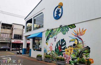 2019 09 10 113723 340x221 - 用藍與白構築的日青咖啡,內外都有美美的彩繪牆~有好喝咖啡之外還有販賣麵包與果醬呦!