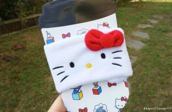 2019 09 11 144817 340x221 - Kitty控快來!全家便利商店推出「Kitty毛絨杯套」10元加購,還有Kitty飲料提袋,9/11開賣,售完為止!