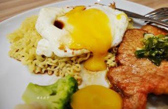 2019 09 14 013243 340x221 - 台中港式 妹仔記港式輕食~香港夫婦的港式家常餐館 寵物友善餐廳